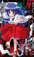 Higurashi no Naku Koro ni : Himatsubushi-hen, Tome 1