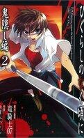Higurashi no Naku Koro ni : Onikakushi-hen, Tome 2