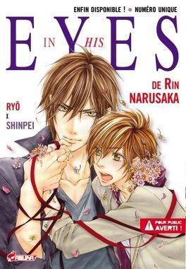 Couverture du livre : In his eyes