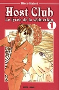 Host Club, Tome 1