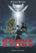 Brave story : Volume 2