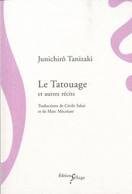 Couverture du livre : Le Tatouage et autres récits