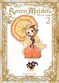 Rozen Maiden, tome 2