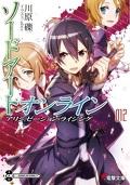 Sword Art Online, tome 12 : Alicization Rising