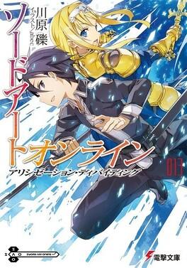 Couverture du livre : Sword Art Online, tome 13 : Alicization Dividing