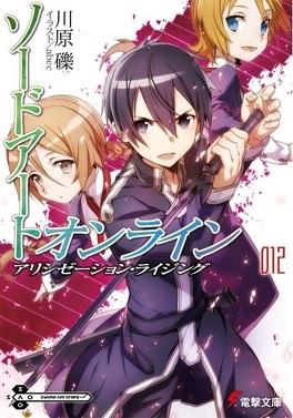 Couverture du livre : Sword Art Online, tome 12 : Alicization Rising