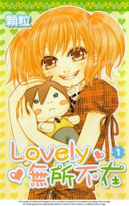 Couverture du livre : Lovely Everywhere Tome 1