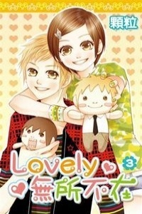 Couverture du livre : Lovely Everywhere Tome 3