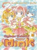 Cyber Idol Mink 4