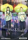 Les Vacances de Jésus & Bouddha, Tome 5
