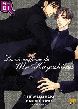Couverture du livre : La vie raffinée de Mr Kayashima