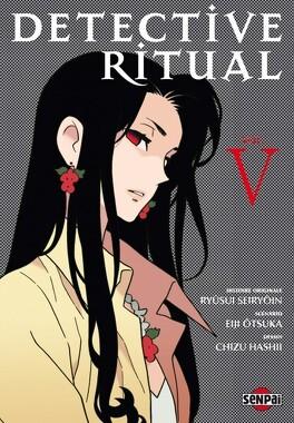 Couverture du livre : Detective ritual, tome 5