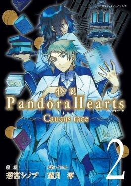 Couverture du livre : Pandora Hearts - Caucus race, tome 2
