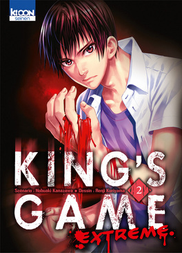 Couverture du livre : King's Game Extreme, Tome 2