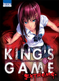 King's Game Extreme, Tome 1
