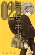 Mikado Boy, tome 2