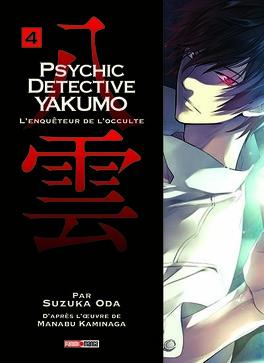 Couverture du livre : Psychic Detective Yakumo, tome 4