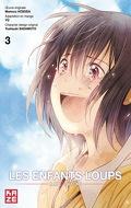 Les Enfants Loups : Ame & Yuki, Tome 3