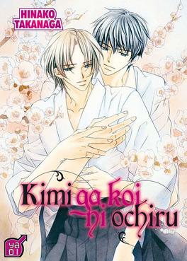 Couverture du livre : Kimi ga Koi ni Ochiru