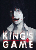 King's Game, Tome 5