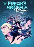 Freaks' Squeele - Rouge, tome 2 : Ma douce enfant