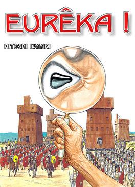Couverture du livre : Eurêka