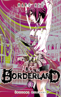 Alice in Borderland, Tome 4