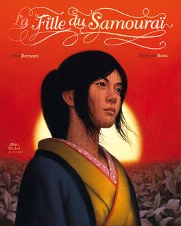 Couverture du livre : La fille du samourai