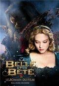 La belle et la Bête : roman du film