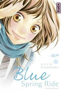 Couverture du livre : Blue Spring Ride, Tome 1