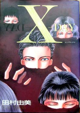 Couverture du livre : X-DAY