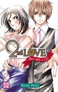 2nd Love : Once Upon A Lie, Tome 2