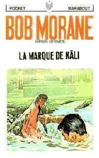 Couverture du livre : La Marque de Kâli