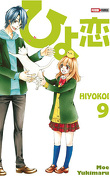 Hiyokoi, tome 9