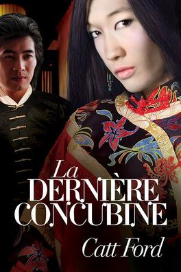 Couverture du livre : La dernière concubine