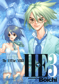 H.E : The Hunt for Energy, Tome 3
