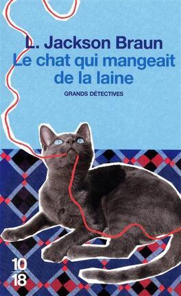 Couverture du livre : Le chat qui mangeait de la laine