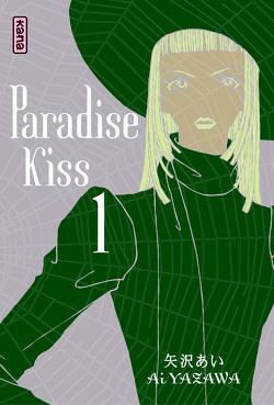 Couverture de Paradise Kiss, tome 1