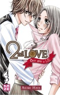 2nd Love : Once Upon A Lie, Tome 3