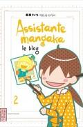Assistante mangaka : le blog - 2