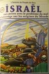 couverture La bible en bande dessinée, tome 18 (ancien testament): Israël aux prises avec le problème du mal, s'interroge sur les origines du monde