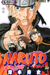 couverture Naruto, Tome 68 : Substitution