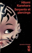 Serpents et piercings