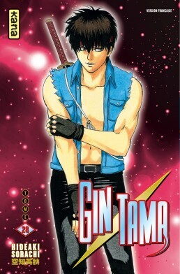 Couverture du livre : Gintama, Tome 28