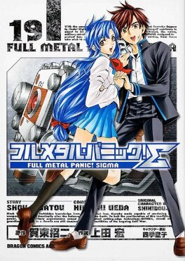 Couverture du livre : Full Metal Panic Σ (Sigma), Tome 19