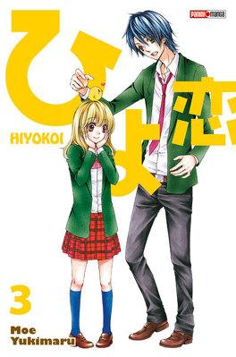 Couverture du livre : Hiyokoi, tome 3