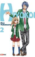 Hiyokoi, tome 2