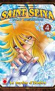 Saint Seiya - Next Dimension, tome 4