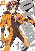 07-Ghost, tome 10