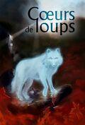 Coeurs de Loups